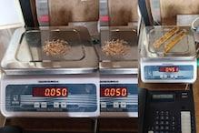 Three held for smuggling gold in Kannur Airport | കണ്ണൂർ രാജ്യാന്തര വിമാനത്താവളം വഴി സ്വർണം കടത്താൻ ശ്രമിച്ച മൂന്നുപേർ പിടിയിൽ