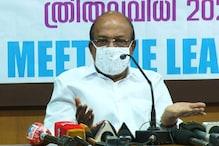 PK Kunhalikutty   കിഫ്ബി വലിയ അഴിമതി; UDF അധികാരത്തിൽ എത്തിയാൽ കിഫ്ബിതുടരണോ എന്ന് ചർച്ച ചെയ്യും: പികെ കുഞ്ഞാലിക്കുട്ടി