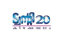 Local Body Elections 2020| തദ്ദേശ തെരഞ്ഞെടുപ്പ്; കിഴക്കമ്പലത്തിന് പുറമെ നാല് പഞ്ചായത്തുകളിൽ കൂടി മത്സരിക്കാൻ ഒരുങ്ങി ട്വൻറി 20