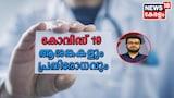 Dr.Q: കോവിഡ് 19- ആശങ്കകളും പ്രതിരോധവും | COVID-19 Precautions