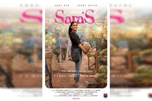Saras first look Poster
