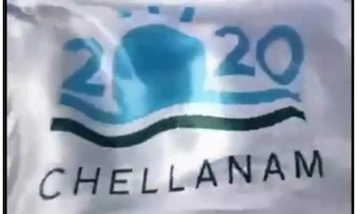 chellanam twenty20