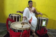തെക്കൻ തായമ്പകയിലൂടെ അത്ഭുതം സൃഷ്ടിച്ച് എട്ടാം ക്ലാസുകാരൻ; രണ്ടു മാസത്തെ പരിശീലനത്തിലൂടെ റെക്കോർഡ് ബുക്കിലേക്ക്