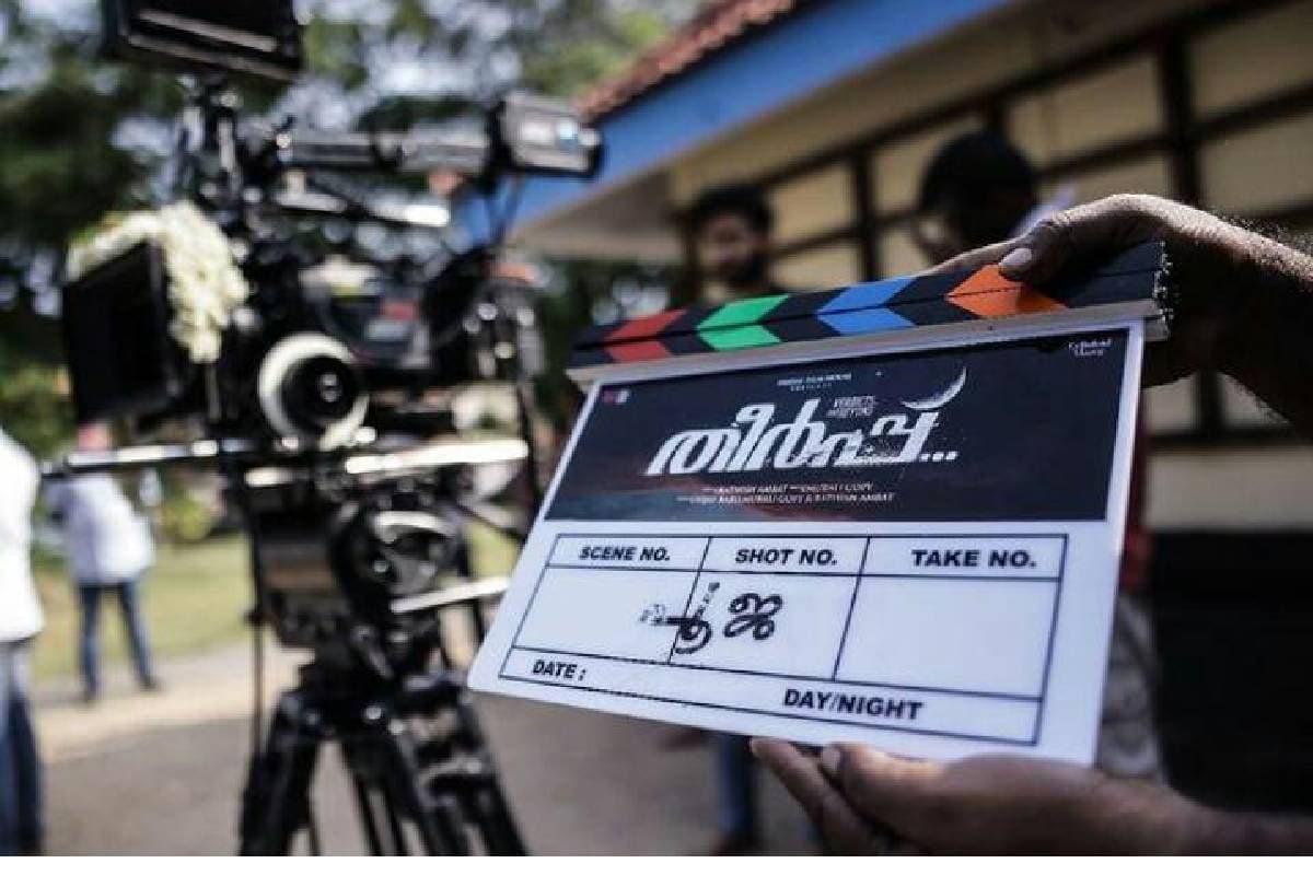 കാമറ സംഭവം സംവിധാനം ചെയ്തത് രതീഷ് അമ്പാട്ടാണ്