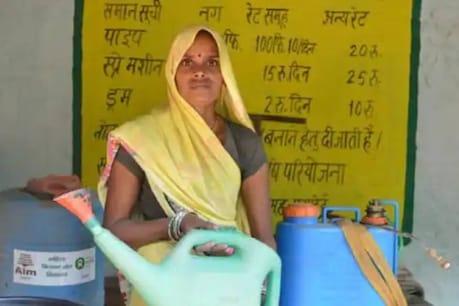 Happy Women's Day   മണ്ണിൽ പൊന്ന് വിളയിച്ച വീട്ടമ്മ; കൃഷി മാറ്റി മറിച്ച മഞ്ജു ദേവിയുടെ വിജയകഥ