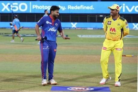 CSK vs DC IPL 20210   ക്യാപ്റ്റനായുള്ള അരങ്ങേറ്റത്തിൽ ടോസ് പന്തിന്; ചെന്നൈയെ ബാറ്റിങ്ങിന് അയച്ചു