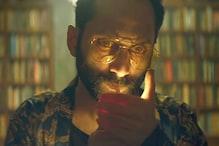Irul movie review | ഇരുൾ: നിഗൂഢതയുടെ ആഴങ്ങൾ തേടിയുള്ള സഞ്ചാരം