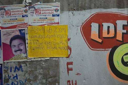 posters against Jose K Mani
