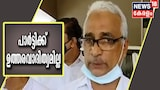 Video   മൻസൂർ കൊലക്കേസ് : പാനൂരിൽ അക്രമം അഴിച്ചുവിട്ടത് CPM ആണെന്ന് മുസ്ലീം ലീഗ്