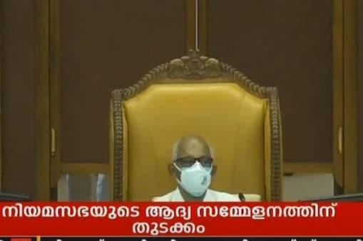 15th Kerala Assembly