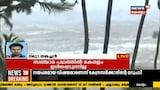 VIDEO | ബംഗാൾ ഉൾക്കടലിൽ യാസ് ചുഴലിക്കാറ്റ് രൂപപ്പെട്ടു