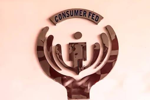 consumer fed