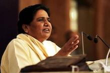 Mayawati | ഉത്തർപ്രദേശ്, ഉത്തരാഖണ്ഡ് തെരഞ്ഞെടുപ്പുകളിൽ BSP തനിച്ച് മത്സരിക്കും