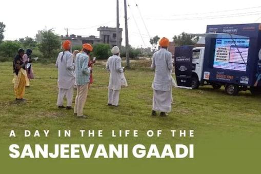 Sanjeevani_gaadi