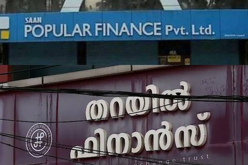 financial institution fraud in Pathanamthitta