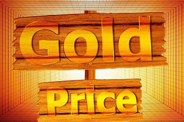 Gold Price Today| സ്വര്ണവില ഇന്ന് കുറഞ്ഞു; വില കുറയുന്നത് ഈ മാസത്തിൽ മൂന്നാം തവണ