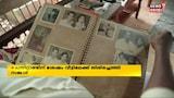 Video| നാല് പതിറ്റാണ്ടിന് ശേഷം സജാദ് തങ്ങൾ വീട്ടിലേക്ക് തിരിച്ചെത്തുന്നു