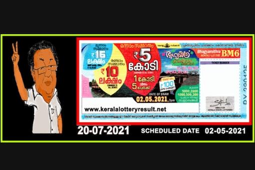 Bhagyamitrhra BM6, Kerala Lottery Results