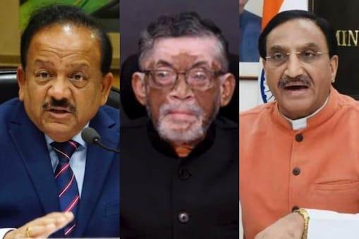 Harsh Vardhan, Santosh Gangwar and Ramesh Pokhriyal