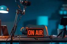 National Broadcasting Day 2021 | ഇന്ന് ദേശീയ പ്രക്ഷേപണ ദിനം: റേഡിയോ എങ്ങനെ സാധാരണക്കാരന്റെ മാധ്യമമായി മാറി?