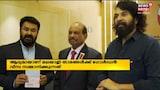 Video| മമ്മൂട്ടിക്കും മോഹൻലാലിനും UAE ഭരണകൂടം ഗോൾഡൻ വിസ സമ്മാനിച്ചു