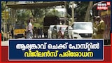 Video | പെട്രോൾ വിലയിൽ 3 രൂപ കുറച്ച് തമിഴ്നാട്; പ്രഖ്യാപനം ബജറ്റിൽ