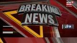 Video | എക്സൈസ് സംഘം കസ്റ്റഡിയിലെടുത്ത മധ്യവയസ്കൻ മരിച്ചു