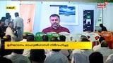 Video | കണ്ണൂർ DCC മന്ദിരം ഓൺലൈനായി ഉദ്ഘാടനം ചെയ്ത് രാഹുൽ ഗാന്ധി