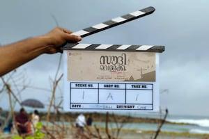 തരുൺ മൂർത്തിയുടെ 'സൗദി വെള്ളക്ക'യുടെ ചിത്രീകരണം കൊച്ചിയിൽ ആരംഭിച്ചു