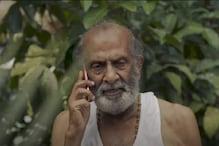 ടി.ജി. രവിയുടെ ഇരുന്നൂറ്റിയമ്പതാമത്തെ ചിത്രം; 'അവകാശികൾ' സിനിമയുടെ ട്രെയ്ലർ റിലീസ് ചെയ്തു