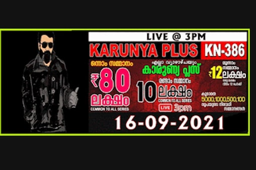 Karunya Plus KN-386 Kerala Lottery Result