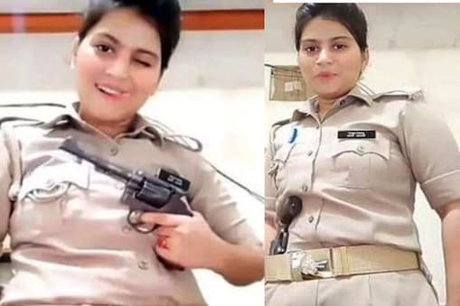 up-woman_police
