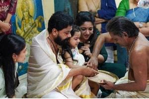Mahalakshmi Dileep | മഹാലക്ഷ്മി ഹരിശ്രീ എഴുതി; ശേഷം ചേച്ചിയുടെ തോളത്ത് ചാഞ്ഞുറങ്ങി