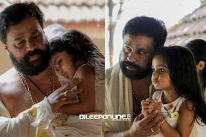 Mahalakshmi Dileep | അച്ഛന്റെ കയ്യിലിരുന്ന് മഹാലക്ഷ്മി കുട്ടിയുടെ ക്ഷേത്ര ദർശനം; ചിത്രങ്ങൾ