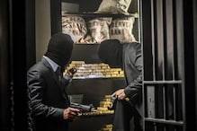 Bank Robbery | സാങ്കേതികവിദ്യ ഉപയോഗിച്ച് ശബ്ദം മാറ്റി;  ബാങ്ക് മോഷ്ടാക്കൾ കവർന്നത് 200 കോടി