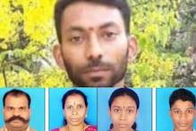 Kambakakkanam murder   മൂന്നുവർഷം മുമ്പ് ഒരു കുടുംബത്തിലെ നാലുപേരെ കൊന്നകേസിലെ പ്രധാനപ്രതി വിഷം കഴിച്ച് മരിച്ച നിലയിൽ