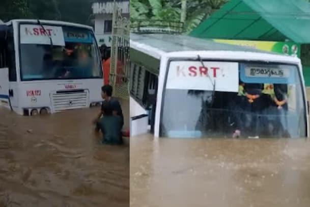 KSRTC Bus| പൂഞ്ഞാറിൽ കെഎസ്ആർടിസി ബസ് വെള്ളത്തിൽ മുങ്ങി