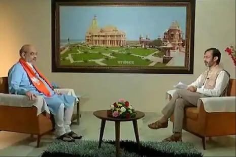 #AmitShahToNews18: ''ପଶ୍ଚିମ ବଙ୍ଗରେ ଆସନ୍ତା ବର୍ଷ BJP ସରକାର ବନେଇବ,'' କହିଲେ ଅମିତ ଶାହ