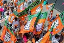 ବିଧାନସଭା ଉପ-ନିର୍ବାଚନ: BJP ୫ଟି ରାଜ୍ୟ ପାଇଁ ଘୋଷଣା କଲା ପ୍ରାର୍ଥୀ ତାଲିକା