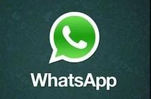 WhatsApp ୟୁଜରଙ୍କ ପାଇଁ ଉପହାର! କମ୍ପ୍ୟୁଟରରେ ମଧ୍ୟ ଭଏସ୍ ଓ ଭିଡିଓ କଲ୍ ସେବା ମିଳିବ