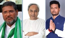 ଉଭୟ ବାଲେଶ୍ୱର ଓ ତିର୍ତ୍ତୋଲ Bypollରେ ଶଙ୍ଖନାଦ: BJD ବାଜିମାତ୍ କଲା; BJP ଧରାଶାୟୀ