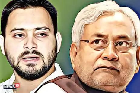 Bihar Election Results: ଟ୍ରେଣ୍ଡ୍ ଠାରୁ ଓଲଟା ବି ହୋଇପାରେ ଫଳ; ୨୦ଟି ସିଟରେ ୧୦୦୦ରୁ କମ୍ ମାର୍ଜିନ