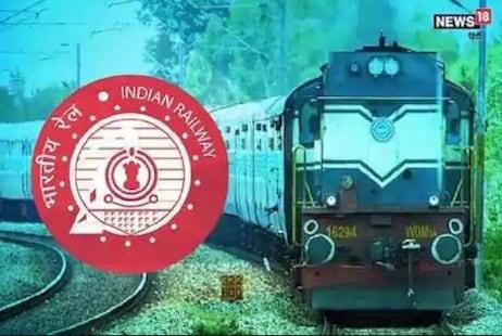 Indian Railways: କରୋନାର ଦ୍ୱିତୀୟ ଲହର ମଧ୍ୟରେ ରେଳବାଇର ବଡ ବୟାନ; କ'ଣ ବନ୍ଦ ହୋଇଯିବ ଟ୍ରେନ୍?
