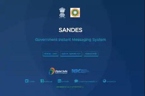 WhatsApp ର ଛୁଟି! ଭାରତରେ ଜଲ୍ଦି ଲଞ୍ଚ ହୋଇପାରେ ମେଡ୍ ଇନ୍ ଇଣ୍ଡିଆ ମେସେଜିଂ ଆପ୍ 'Sandes'