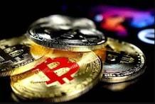 Bitcoin ପୁଣି ଭାଙ୍ଗିଲା ସମସ୍ତ ରେକର୍ଡ! ୪୪ଲକ୍ଷ ଟଙ୍କାରେ ପହଞ୍ଚିଲା ୧ ବିଟକଏନର ମୂଲ୍ୟ