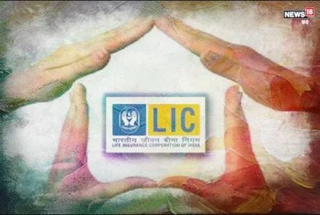 ବ୍ୟାଙ୍କ କର୍ମଚାରୀଙ୍କ ପରେ ଆଜି LIC କର୍ମଚାରୀମାନେ କରିବେ ଧର୍ମଘଟ; ଜାଣନ୍ତୁ କ'ଣ ରହିଛି କାରଣ