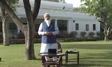 ଛାତ୍ରଛାତ୍ରୀଙ୍କୁ ପରୀକ୍ଷା ବିଷୟରେ ଅନେକ ପରାମର୍ଶ ଦେଇଛନ୍ତି PM ମୋଦି; ଦେଖନ୍ତୁ VIDEO