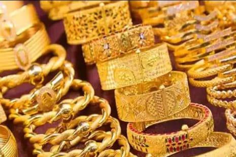 Gold Price: ସୁନା ଦାମ୍ ଏତିକି ହ୍ରାସ ପାଇଲା ... ଜାଣନ୍ତୁ କ'ଣ ରହିଛି ବର୍ତ୍ତମାନର ଦାମ୍?
