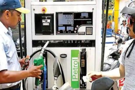 Petrol Diesel Price Update: ସରକାର ପେଟ୍ରୋଲ ଡିଜେଲ ଦର ହ୍ରାସ କଲେ; ଜାଣନ୍ତୁ କେତେ ଶସ୍ତା ହେଲା