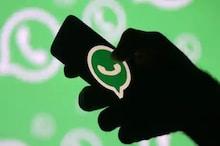 ସରକାର WhatsApp କୁ ନୂତନ ପ୍ରାଇଭେସି ପଲିସି ପ୍ରତ୍ୟାହାର କରିବାକୁ ନିର୍ଦ୍ଦେଶ ଦେଲେ